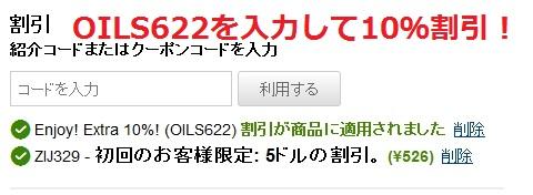 OILS622 201606   (1)
