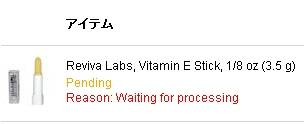 Pending Reason Waiting for processing