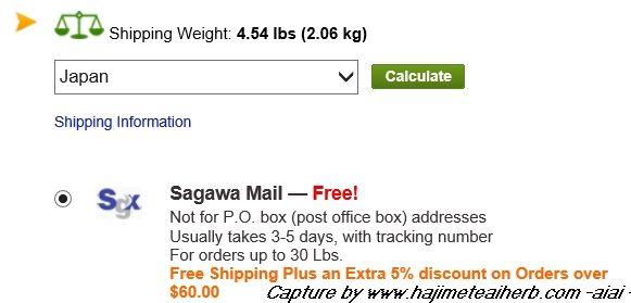 Sagawa Mail-Free