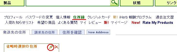 住所録.JPG
