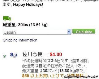 総重量 30lbs (13.61 kg)まで$4.jpg