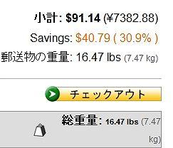 総重量7.47kg.jpg