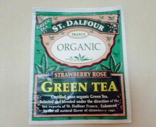 緑茶サンプル2012-03-13.jpg