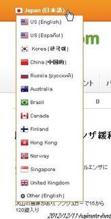 言語を選べます.jpg
