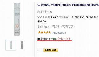 Giovanni  Vitapro Fusion.jpg
