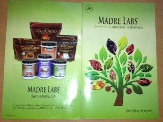Madre-Labs-スーパーフードの日本語カタログ.JPG