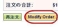 Modify Order