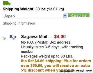 Shipping Weight 30 lbs (13.61 kg)Sagawa Mail ? $4.00.jpg
